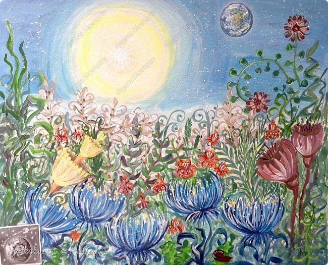 """Поразмышляя над предложенными темами конкурса, решила придумать и нарисовать планету, покрытую облаками. Название у неё соответствующее - Клауд, в переводе с английского """"облако"""". На ней произрастают диковиные виды растений. Эти растения я и попыталась изобразить. На готовой работе не видно облаков, но начиналось всё так... фото 6"""