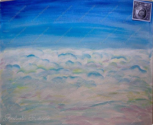 """Поразмышляя над предложенными темами конкурса, решила придумать и нарисовать планету, покрытую облаками. Название у неё соответствующее - Клауд, в переводе с английского """"облако"""". На ней произрастают диковиные виды растений. Эти растения я и попыталась изобразить. На готовой работе не видно облаков, но начиналось всё так... фото 2"""