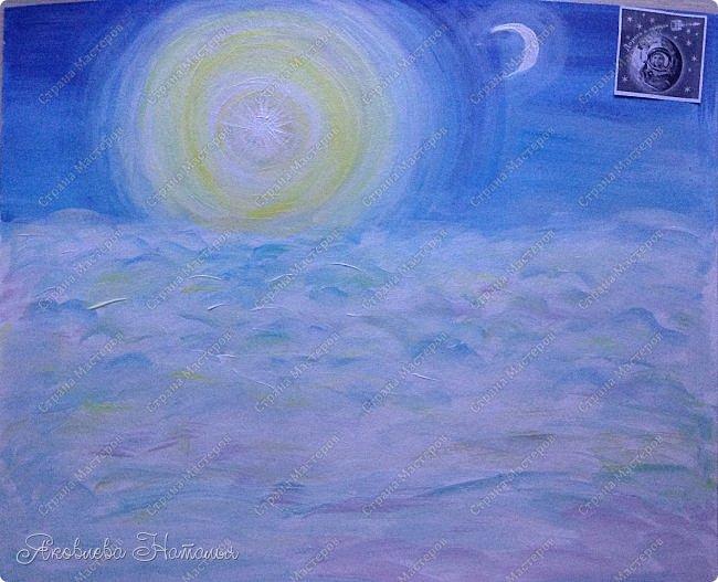 """Поразмышляя над предложенными темами конкурса, решила придумать и нарисовать планету, покрытую облаками. Название у неё соответствующее - Клауд, в переводе с английского """"облако"""". На ней произрастают диковиные виды растений. Эти растения я и попыталась изобразить. На готовой работе не видно облаков, но начиналось всё так... фото 3"""