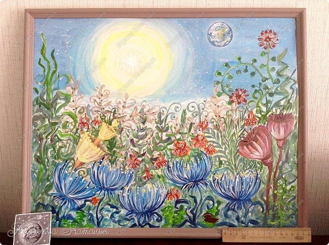 """Поразмышляя над предложенными темами конкурса, решила придумать и нарисовать планету, покрытую облаками. Название у неё соответствующее - Клауд, в переводе с английского """"облако"""". На ней произрастают диковиные виды растений. Эти растения я и попыталась изобразить. На готовой работе не видно облаков, но начиналось всё так... фото 7"""