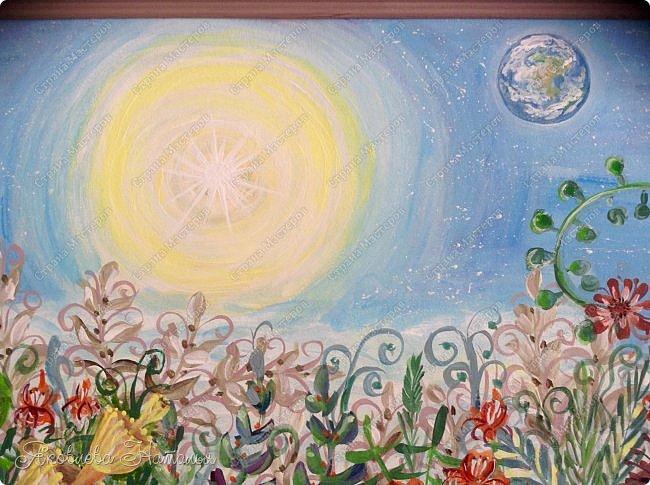 """Поразмышляя над предложенными темами конкурса, решила придумать и нарисовать планету, покрытую облаками. Название у неё соответствующее - Клауд, в переводе с английского """"облако"""". На ней произрастают диковиные виды растений. Эти растения я и попыталась изобразить. На готовой работе не видно облаков, но начиналось всё так... фото 8"""