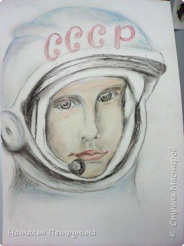 Портрет Ю.А. Гагарина