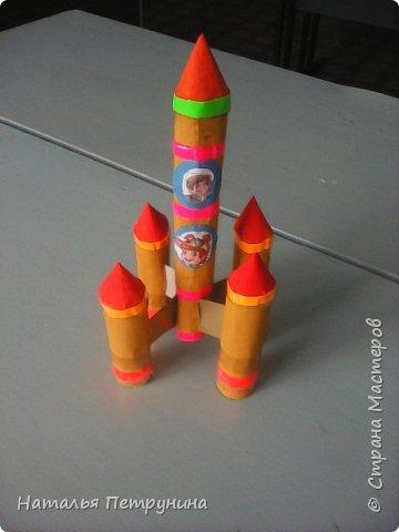Объемная ракета