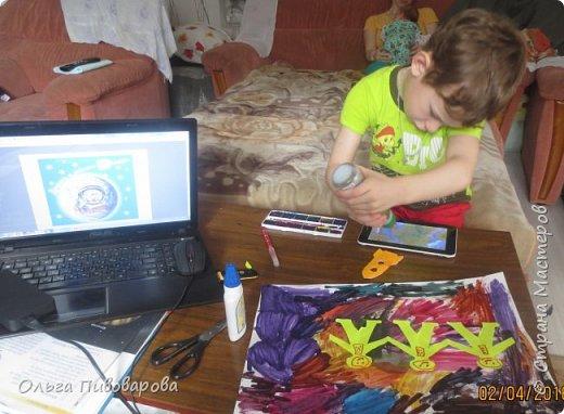 Доброго время суток СТРАНА! Представляем работу внука Арсения. Почитали энциклопедию, и решили отправить наших дружных космонавтов на новую планету. фото 5