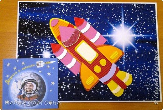 Юрий Гагарин В космической ракете С названием «Восток» Он первым на планете Подняться к звездам смог. Поет об этом песни Весенняя капель: Навеки будут вместе Гагарин и апрель. Автор: В. Степанов  фото 8