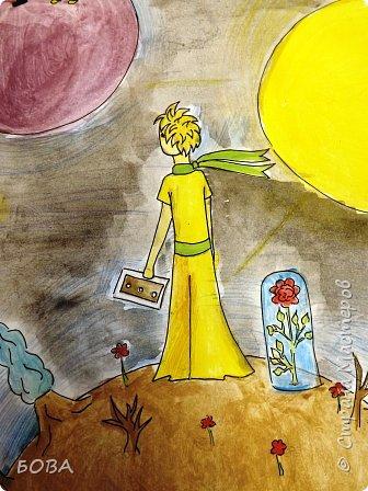 Космос глазами Маленького принца фото 3