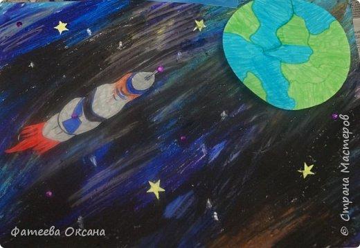 """12 апреля – День космонавтики! В 2016 году исполняется 55 лет со дня первого полета человека в космос! Моя ученица и ее сестренка решили принять участие в конкурсе """"Дорога к звездам"""".  Их работа называется """"В космосе так здорово!"""" фото 1"""