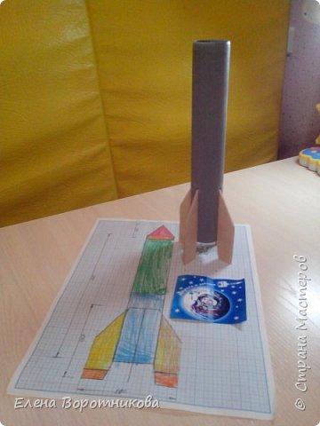 Саша решил поучаствовать в конкурсе и сделать ракету. фото 4