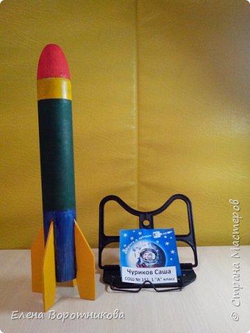 Саша решил поучаствовать в конкурсе и сделать ракету. фото 7
