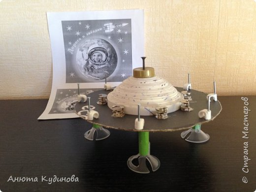 Летающая тарелка, на старт!  фото 5