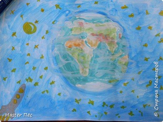 Всем привет! Нарисовал Землю из космоса. фото 1