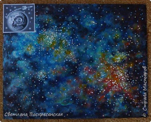 Звезды манят и притягивают... фото 4