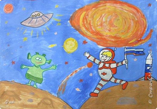 Ура! Долгожданная встреча землянина и марсианина! Так вот ты какой незнакомый друг! Какой же ты красивый! Я видел тебя во сне, а теперь наяву! Давай знакомиться! Давай дружить планетами! фото 1