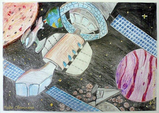 """Для участия в конкурсе мы решили сделать рисунок. Андрей любит рисовать, а особенно технику самолёты, космические корабли...Представляем рисунок """"Космическое путешествие"""" Формат  работы А-3 рамка 4 см фото 1"""