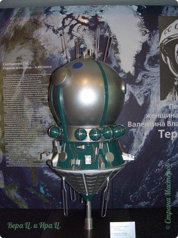 Свою работу я посвящаю моей землячке - Валентине Владимировне Терешковой - первой в мире женщине-космонавту. Свой полёт  Терешкова совершила 16 июня 1963 года на космическом корабле Восток-6, он продолжался почти трое суток. Всем известны позывной  Валентины Владимировны на время полёта - «Чайка» - и фраза, которую она произнесла перед стартом: «Эй! Небо! Сними шляпу!». фото 9