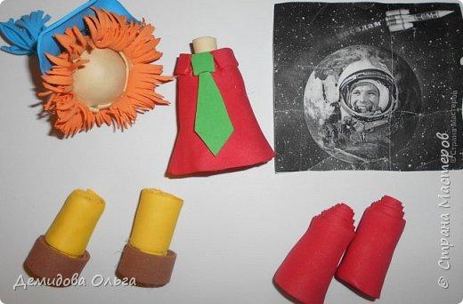 Незнайка собрался полететь на Луну. Ему нужна ракета. фото 9