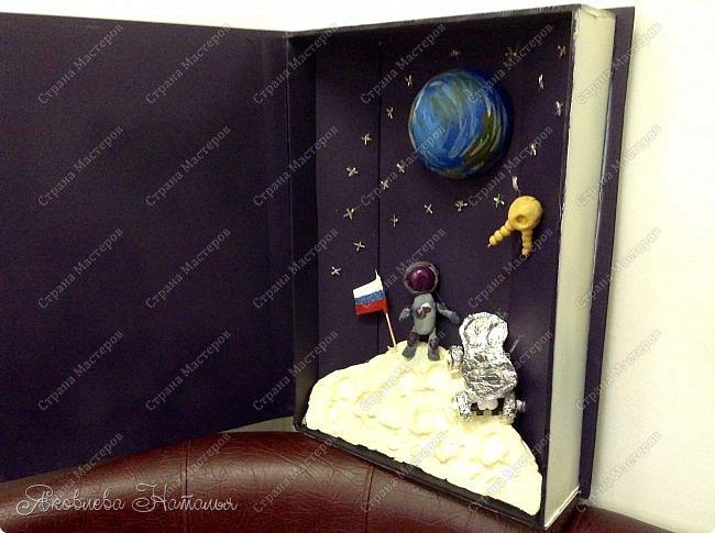 """Луна очень многих привлекала своей загадочностью! Вот и девочки не обошли её своим вниманием. Они создали макет-книгу """"Луна: хочу всё знать!"""" Макет не маленький, размером 35х50, высотой 10 см фото 4"""