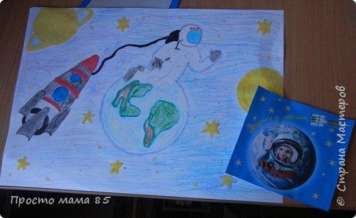 Космический полёт Ю.А. Гагарина фото 2