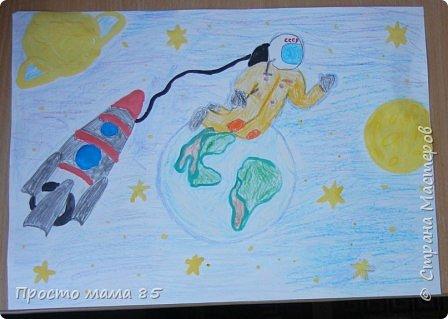 Космический полёт Ю.А. Гагарина фото 1