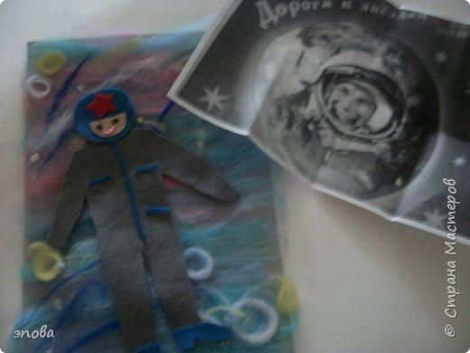 Софья Черепанова, моя воспитанница, представила космонавта вот таким... фото 4