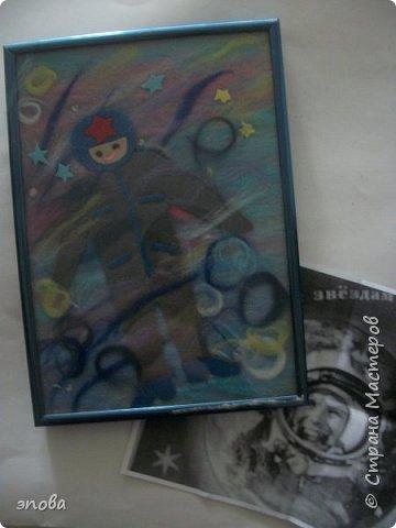 Софья Черепанова, моя воспитанница, представила космонавта вот таким... фото 6