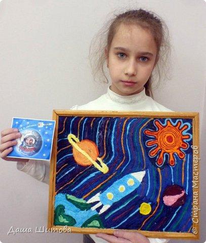 """Хочется представить вашему вниманию картину """"Полёт"""". Формат А-4, Выполнена в технике пейп-арт , по авторской технике Татьяны Сорокиной. Мой корабль покинул Землю и отправился в путешествие...пролетел Сатурн, в иллюминатор заглянули лучи солнца...Пролёт продолжается... фото 8"""