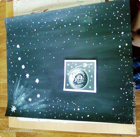 Абрамова Алиса 1 класс  На даче летом вижу я Красивый звёздный ковш. Отправлю звездолёт туда, Как только ты уснёшь. фото 5