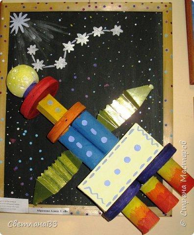 Абрамова Алиса 1 класс  На даче летом вижу я Красивый звёздный ковш. Отправлю звездолёт туда, Как только ты уснёшь. фото 1