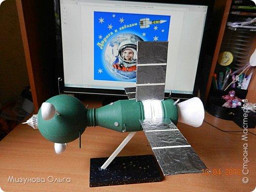 """Мы к полёту готовы! Орбитальный космический корабль выведен на старт! Вы летите с нами? Почему название корабля """"СМ""""? Всё очень просто. Потому что не только Страна Мастеров, а ещё и Союз Мастеров.  Ведь его появился благодаря слаженной работе папы, мамы и дочки. фото 6"""