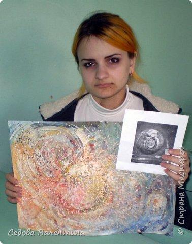 """Я, Шарапова Надежда, очень люблю рисовать космос. У меня много работ на эту тему. Я хочу представить Вашему вниманию свою работу """"Галактика"""", формат А3. Рисунок выполнен гуашью. фото 7"""