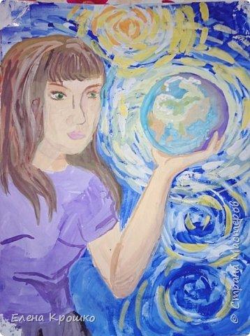Земля в твоих руках, человек. фото 1