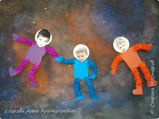 """Здравствуйте! Мы рады представить  нашу конкурсную работу """"Мы - космонавты!"""" фото 11"""