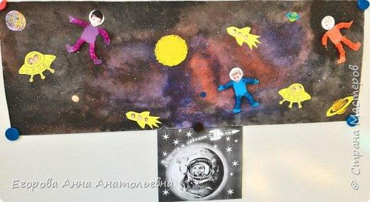 """Здравствуйте! Мы рады представить  нашу конкурсную работу """"Мы - космонавты!"""" фото 14"""