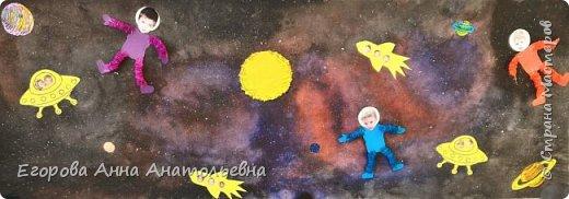 """Здравствуйте! Мы рады представить  нашу конкурсную работу """"Мы - космонавты!"""" фото 1"""