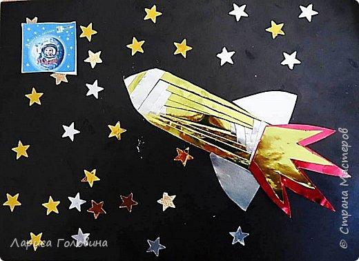 Эмилия сделала свою ракету в технике айрис - фолдинг. Уж очень ей понравилась эта техника фото 1
