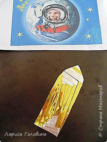 Эмилия сделала свою ракету в технике айрис - фолдинг. Уж очень ей понравилась эта техника фото 4