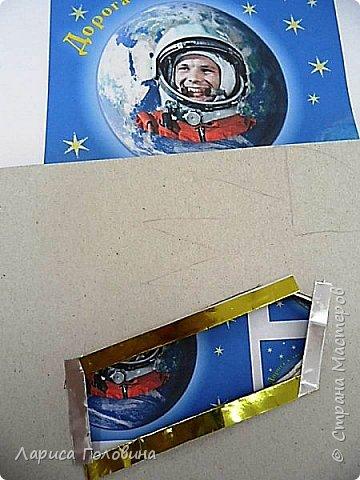 Эмилия сделала свою ракету в технике айрис - фолдинг. Уж очень ей понравилась эта техника фото 3