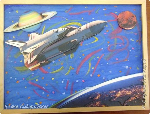 """Картина в 3D """"Буран"""". Первый и единственный полет... фото 1"""