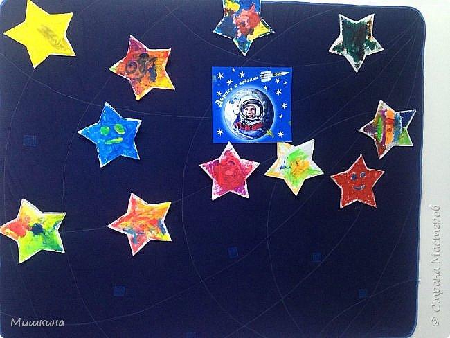 Добрый день! В преддверии дня комонавтики у нас в клубе была целая неделя космоса и звезд. Дети маленькие, и рассказать им за одно занятие все просто нельзя, да и не запомнят. Миниотчет есть в моем блоге. А в конце недели, в субботу мы выполнили с ними конкурсную работу. У нас 2 группы от 2-3 лет и 3-4 года. Занимаются они в разное время, но тематике была одна - Карта для космонавта фото 1
