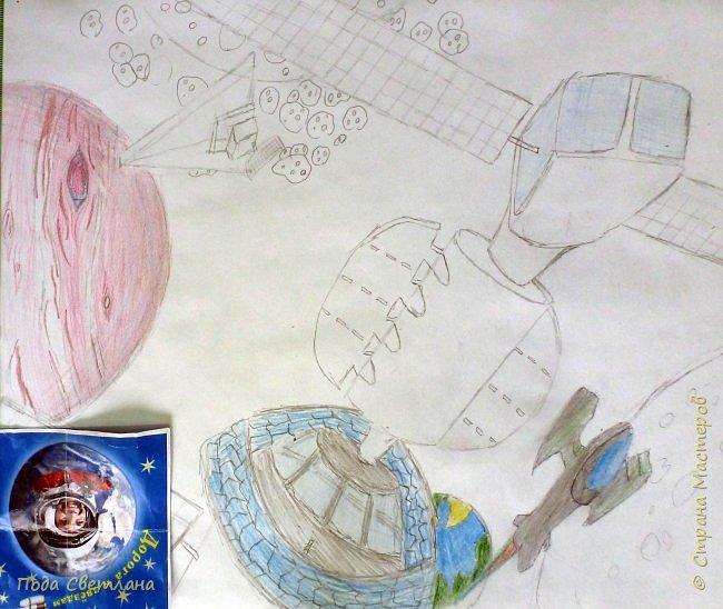"""Для участия в конкурсе мы решили сделать рисунок. Андрей любит рисовать, а особенно технику самолёты, космические корабли...Представляем рисунок """"Космическое путешествие"""" Формат  работы А-3 рамка 4 см фото 4"""