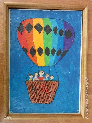 Алина в мае заканчивает начальную школу. И в честь этого события она решила прокатить своих одноклассников на воздушном шаре. фото 1