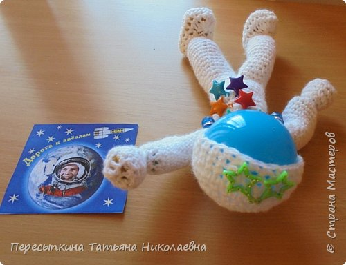 Ну какая же экспедиция без космонавта? фото 6