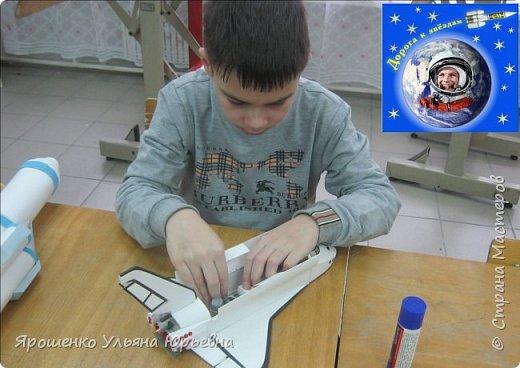 """Макет космического корабля """"Буран"""" фото 2"""