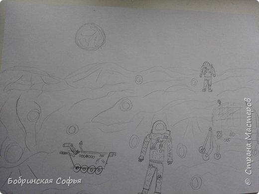 Лунная экспедиция фото 4
