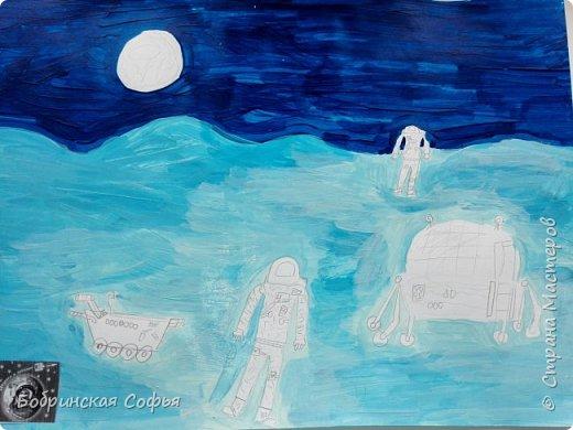Лунная экспедиция фото 3