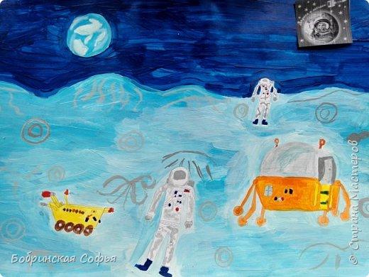 Лунная экспедиция фото 1