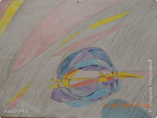 Сату́рн — шестая планета от Солнца. Он состоит в основном из газов и не имеет твёрдой поверхности.  фото 1