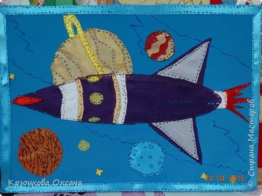 "Ракета ""Уран"" фото 1"