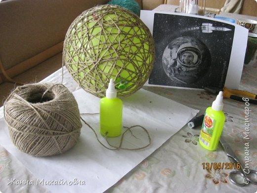 """Воздушный шар """"Очарование"""", украшение для дома, аромалампа и ночник. фото 4"""