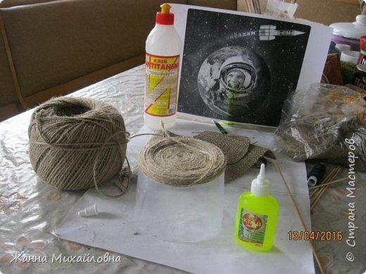 """Воздушный шар """"Очарование"""", украшение для дома, аромалампа и ночник. фото 5"""